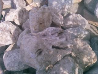 鳥海石の表情