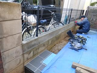垣根を施工する前の様子