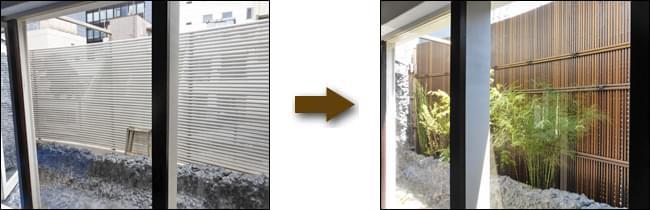 マンションからの目隠し対策に清水垣風の人工竹垣を-港区ラウンジV様