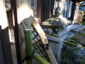 立子竹の高さの割り出し