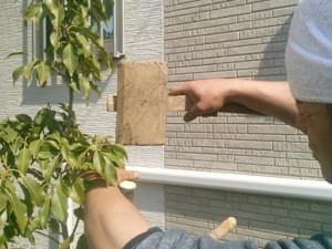 風留め竹の打ち込み