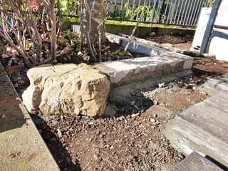 縁石と庭石