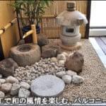 人工竹垣と水落ち手水鉢を設えたバルコニーの庭-港区S様邸