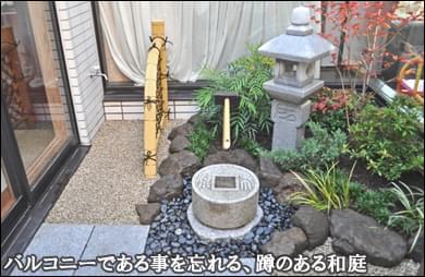 バルコニーに設えた手水鉢を据えた和風の坪庭-江戸川区S様邸