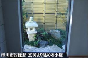 玄関の小窓から望む和風の坪庭-市川市N様邸