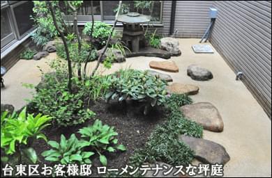 坪庭部分を雑草対策でローメンテナンスに-台東区お寺様