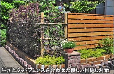 背の高い生垣により道路からお庭の目隠しを-鎌ヶ谷市F様邸