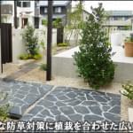 雑草対策を兼ねた植栽でお住まいを引き立てました-野田市K様邸