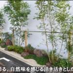 社屋前へ自然風な植栽群と庭石を-(株)東部フィールド様