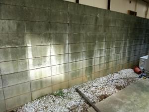 樹脂フェンスの施工箇所