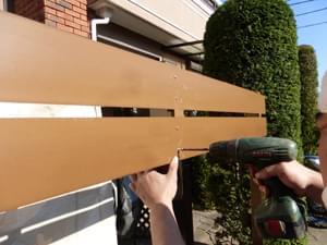 2センチ間隔のフェンス材