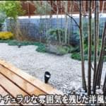 植木のナチュラル感を活かした洋風ガーデン-市川市A様邸