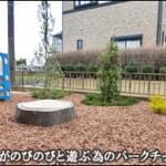 バークチップによる雑草対策に植栽を合わせたお庭-松戸市I様邸
