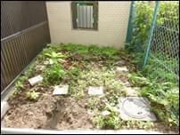 雑草対策・フェンス設置前の専用庭