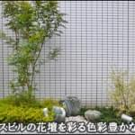オフィスビル前の花壇の中へ色彩豊かな植栽を-江東区建設会社Y様ビル
