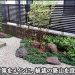 雑草対策をメインに、坪庭風の植栽ポイントを設けたお庭-船橋市K様邸