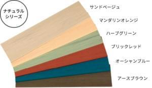 樹脂フェンスのカラー2