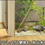 玄関から眺める枯山水の坪庭-世田谷区K様邸