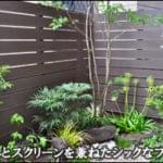 L字型に設置した樹脂フェンスでシックな目隠しを-台東区O様邸