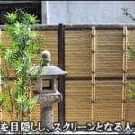 古い塀を隠し、坪庭のスクリーンとなる人工竹垣-墨田区オフィスビル