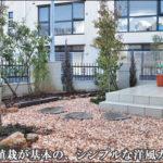 目隠しの植栽を基本とした洋風ガーデン-国分寺市E様邸